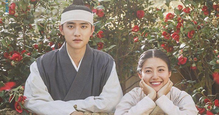 100 Days My Prince เรื่องย่อซีรีย์เกาหลี