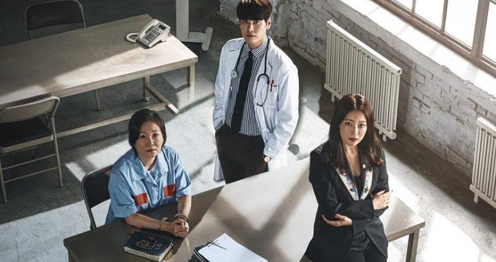 Room No. 9 เรื่องย่อซีรีย์เกาหลี