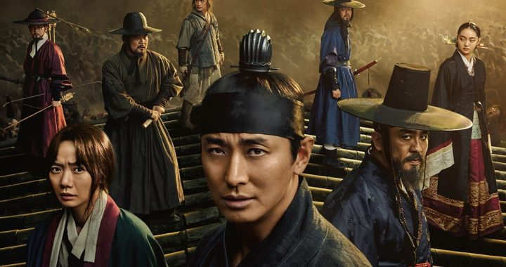 """Kingdom ซีซัน 2"" ของ Netflix ปล่อยภาพโปสเตอร์หลัก"