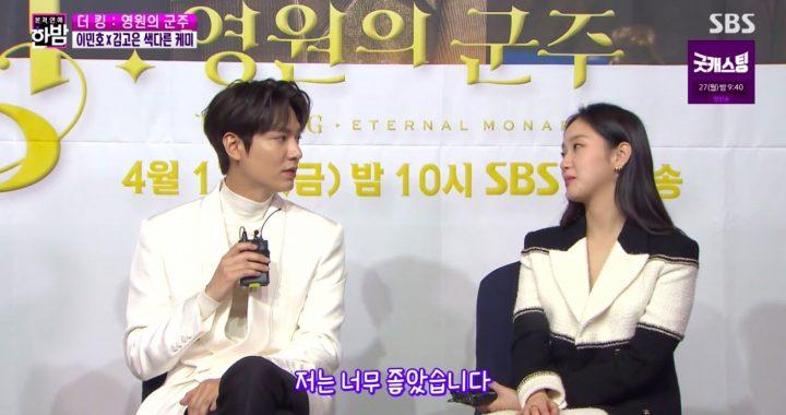 """อีมินโฮ(Lee Min Ho) พูดถึงการแสดงกับม้าแม็กซิมัส คิมโกอึน(Kim Go Eun) อธิบายว่าทำไมบทบาทใน """"The King: Eternal Monarch"""" เป็นสิ่งใหม่สำหรับเธอ"""