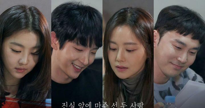 """อีจุนกิ(Lee Joon Gi), มุนแชวอน(Moon Chae Won) และนักแสดงอีกมากมายจาก  """"Flower of Evil"""" ร่วมอ่านบทเป็นครั้งแรก"""