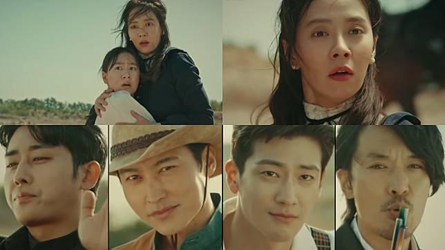 ซงจีฮโย(Song Ji Hyo) ต่อสู้เพื่อเลือกผู้ชาย 4 คนในทีเซอร์แนวตะวันตกสำหรับซีรีย์รอมคอมเรื่องใหม่