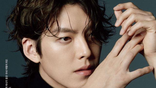 คิมอูบิน(Kim Woo Bin)