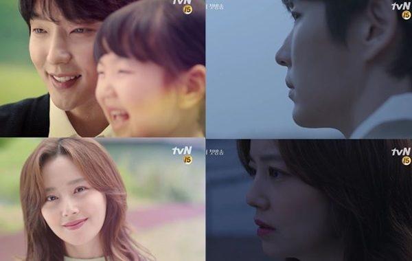 """ความรักของอีจุนกิ(Lee Joon Gi) และมุนแชวอน(Moon Chae Won) ไม่ใช่สิ่งที่ปรากฏในทีเซอร์ """"Flower Of Evil"""""""