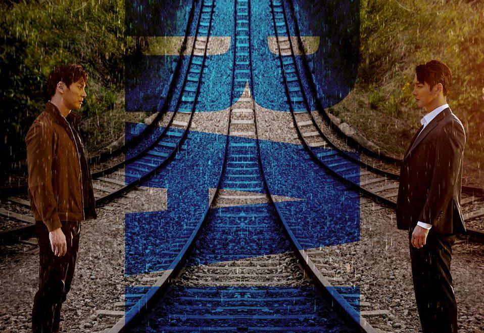 เรื่องย่อซีรีย์ Train