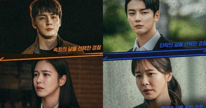 """Train"" ซีรีย์เรื่องใหม่ของยุนชียุน(Yoon Shi Yoon) เผยความสัมพันธ์ของตัวละครในเอกภพคู่ขนาน"