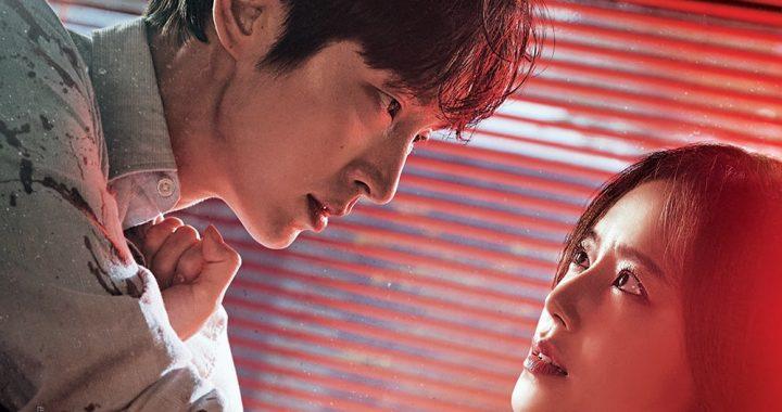 """อีจุนกิ(Lee Joon Gi) เปิดเผยความตั้งใจที่แท้จริงของเขาต่อ มุนแชวอน(Moon Chae Won) ในโปสเตอร์ """"Flower Of Evil"""""""
