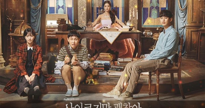 """โปสเตอร์และตัวอย่างใหม่ของคิมซูฮยอน(Kim Soo Hyun) และซอเยจี(Seo Ye Ji) ในละครเรื่อง """"It's Okay To Not Be Okay"""""""