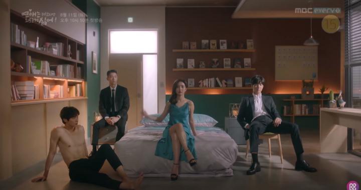 คิมโซอึน(Kim So Eun) มีภูมิคุ้มกันของการล่อลวงในทีเซอร์สำหรับละครใหม่