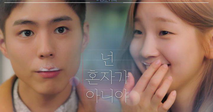 """พัคโซดัม(Park So Dam) และ พัคโบกอม(Park Bo Gum) ไล่ตามทั้งความรักและความฝันในทีเซอร์ """"Record Of Youth"""""""