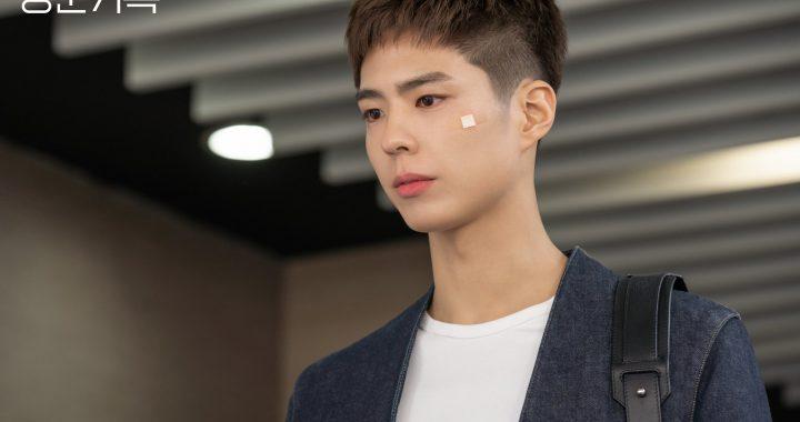 """พัคโบกอม(Park Bo Gum) กลายเป็นนายแบบในละครเรื่องใหม่ """"Record Of Youth"""""""