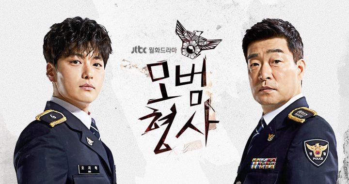 """""""The Good Detective"""" กลับมาเป็นละครอันดับเรตติ้งสูงสุดอีกครั้งของคืนวันจันทร์"""