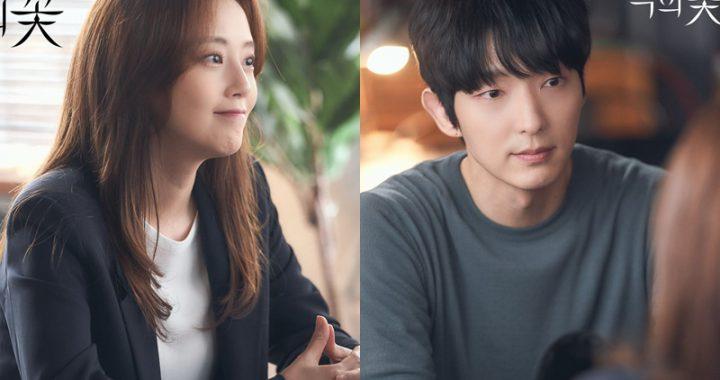 """มุนแชวอน(Moon Chae Won) และอีจุนกิ(Lee Joon Gi) แกล้งทำเป็นว่าไม่มีอะไรผิดปกติใน """"Flower of Evil"""""""