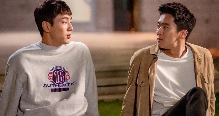 """จีซู(Ji Soo) และฮาซอกจิน(Ha Seok Jin) เป็นพี่น้องที่แตกต่างกันใน """"When I Was the Most Beautiful"""""""