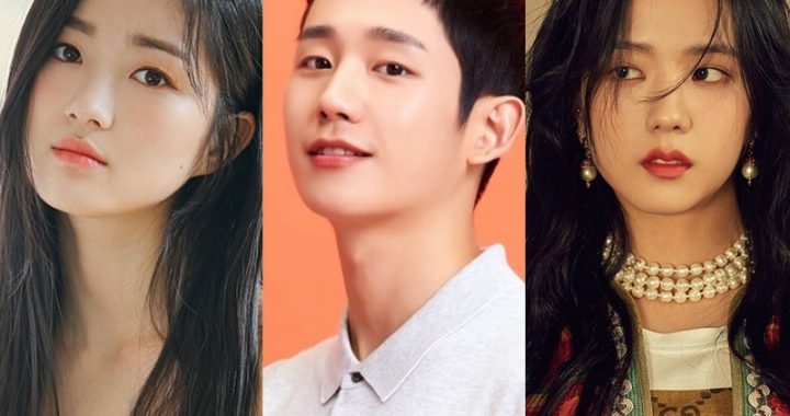 """จองแฮอิน(Jung Hae In) เจรจาร่วมแสดงกับคิมฮเยยุน(Kim Hye Yoon) และจีซู (Jisoo) วง BLACKPINK ในละครเรื่องใหม่โดยผู้สร้าง """"SKY Castle"""""""