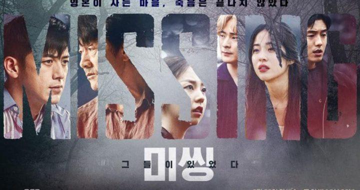 Missing: The Other Side เรื่องย่อซีรีย์เกาหลี