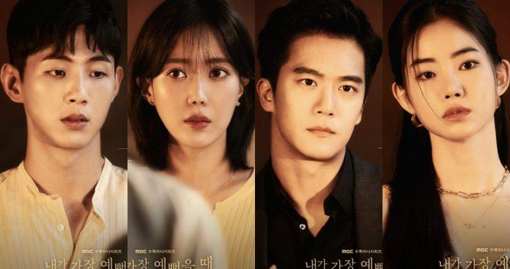จีซู, อิมซูฮยาง, ฮาซอกจิน และฮวางซึงออน ในโปสเตอร์ตัวละครสำหรับละครเรื่องใหม่