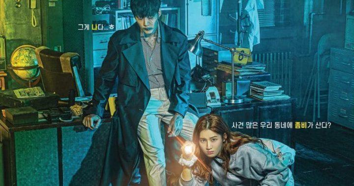 Zombie Detective – ซีรีย์เกาหลี