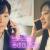 """พัคอึนบิน(Park Eun Bin) และคิมมินแจ(Kim Min Jae) ทั้งหวานและเขินอายขณะที่ตกหลุมรักกันในทีเซอร์ """"Do You Like Brahms?"""""""