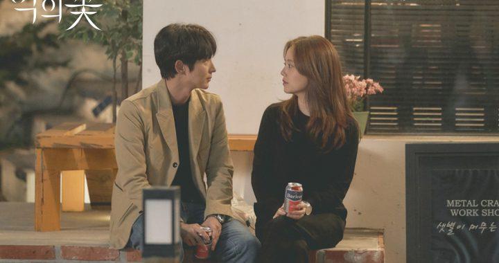 """อีจุนกิ(Lee Joon Gi) และมุนแชวอน(Moon Chae Won) กับโรแมนติกที่เต็มไปด้วยความตื่นเต้นเริ่มต้นช่วงใหม่ใน """"Flower of Evil"""""""