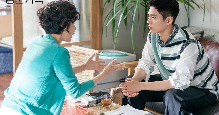 """พัคโบกอม(Park Bo Gum) พร้อมที่จะรับความท้าทายใหม่ใน """"Record Of Youth"""""""