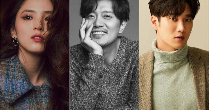 ฮันซอฮี(Han So Hee), อันโบฮยอน(Ahn Bo Hyun), พัคฮีซุน(Park Hee Soon), อีฮัคจู(Lee Hak Joo) และอีกมากมายที่คอนเฟิร์มแสดงในละครเรื่องใหม่