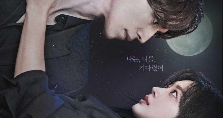 อีดงอุค (Lee Dong Wook) และโจโบอา (Jo Bo Ah) จ้องตากันและกันในโปสเตอร์ใหม่ที่มีเสน่ห์สำหรับละครเรื่องใหม่