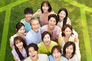 Homemade Love Story – ซีรีย์เกาหลี