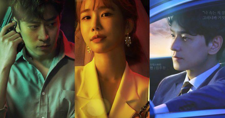 เอริค(ERIC), ยูอินนา(YOO IN NA) และอิมจูฮวาน(IM JOO HWAN) ในโปสเตอร์ตัวละครสำหรับละครแนวสายลับเรื่องใหม่