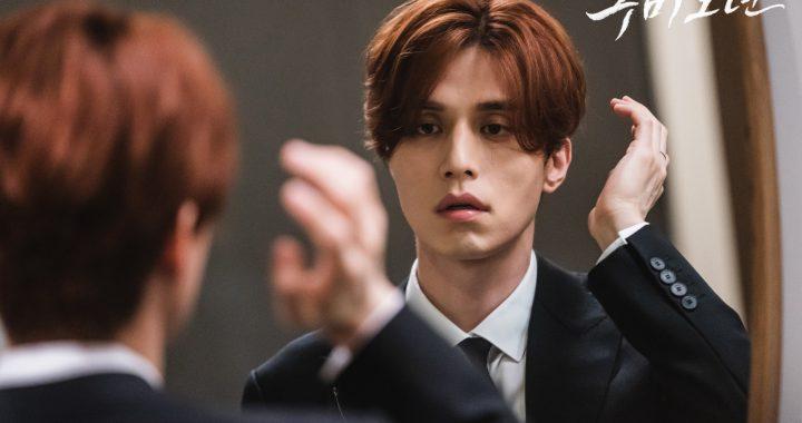 อีดงอุค(Lee Dong Wook) พูดถึงสาเหตุที่เขาเลือกละครแฟนตาซีเรื่องใหม่และสิ่งที่คาดหวังในเรื่องนี้