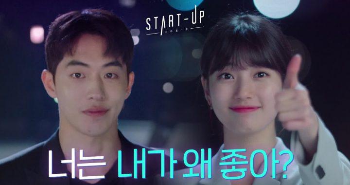 """ซูจี(Suzy) และนัมจูฮยอก(Nam Joo Hyuk) เผยความสัมพันธ์พิเศษในทีเซอร์ """"Start-Up"""""""