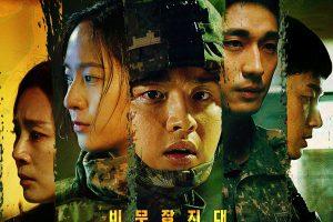 Search – ซีรีย์เกาหลี