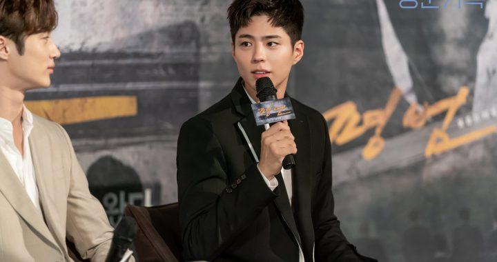"""ความสำเร็จของพัคโบกอม(Park Bo Gum) ทำให้อีชางฮุน(Lee Chang Hoon) และคิมกุนอู(Kim Gun Woo) ไม่พอใจใน """"Record Of Youth"""""""