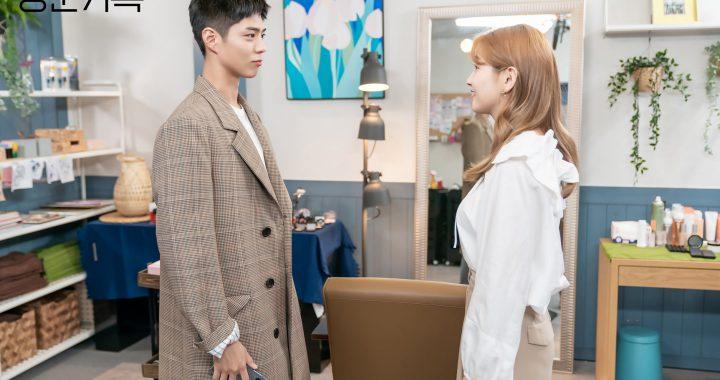 """พัคโบกอม(Park Bo Gum) รีบไปพบกับพัคโซดัม(Park So Dam) ในละครเรื่อง """"Record Of Youth"""""""