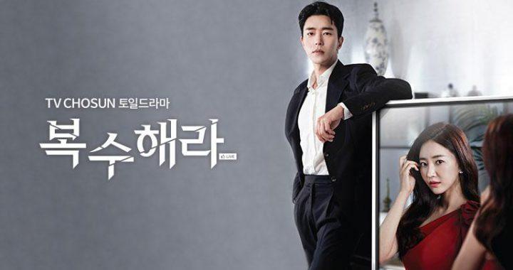 The Goddess of Revenge – เรื่องย่อซีรีย์เกาหลี