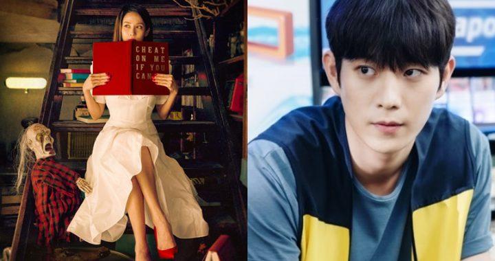 """Cheat On Me If You Can"" ของโจยอจอง(Jo Yeo Jeong) เผยโปสเตอร์ใหม่ และภาพตัวละครของคิมยองแด(Kim Young Dae)"