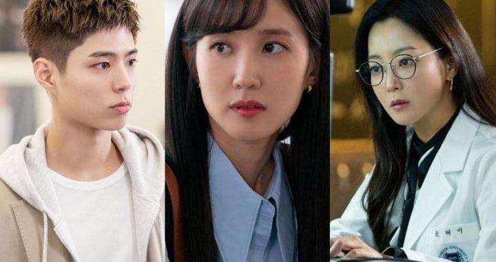 อันดับความนิยมของนักแสดงละครเกาหลีในเดือนกันยายน