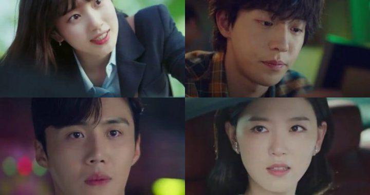 """ซูจี, นัมจูฮยอก, คังฮันนา และคิมซอนโฮ ถูกกำหนดให้พบกันในทีเซอร์ """"Start-Up"""""""