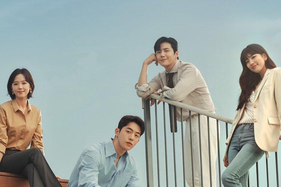 """ละครเรื่องใหม่ """"Start-Up"""" ทางช่อง tvN  ได้แชร์รายละเอียดเพิ่มเติมเกี่ยวกับเนื้อเรื่องผ่านความสัมพันธ์ของตัวละคร!  ข่าวบันเทิงเกาหลี seoul2me.com"""