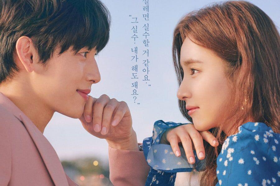 รีวิวซีรีส์เกาหลี Run On วิ่งนำรัก หรือ รักนำวิ่ง แสดงโดย Im Si-Wan