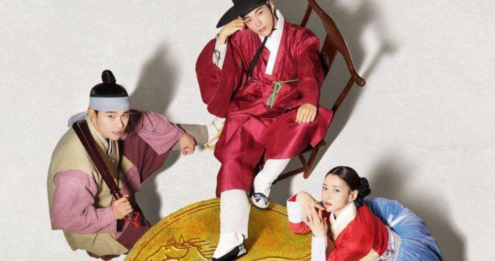 คิมมยองซู(Kim Myung Soo), ควอนนารา(Kwon Nara) และอียีคยอง(Lee Yi Kyung) ในโปสเตอร์หลักที่โดดเด่นของละครประวัติศาสตร์เรื่องใหม่