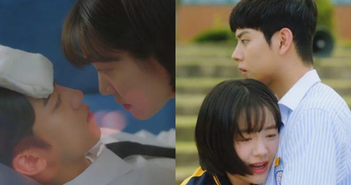 """คิมโยฮัน (Kim Yo Han) โซจูยอน (So Ju Yeon) และยอฮวีฮยอน (Yeo Hoe Hyun) กับรักสามเส้าในทีเซอร์ """"A Love So Beautiful"""""""