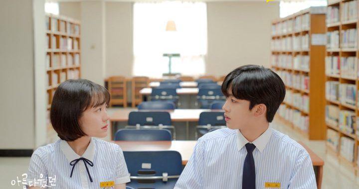 A Love So Beautiful (2020) เวอร์ชั่นเกาหลี – เรื่องย่อซีรีย์เกาหลี