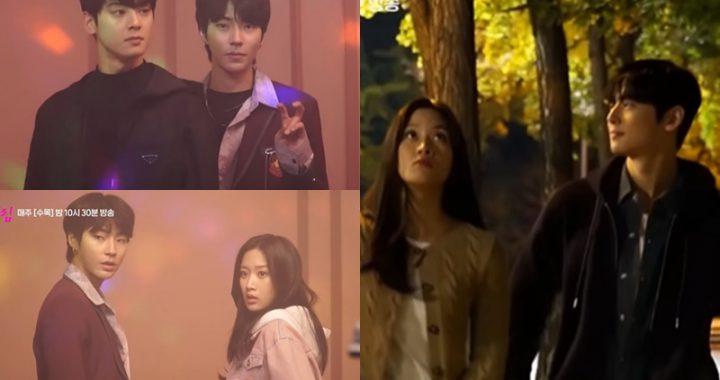 """ชาอึนอู(Cha Eun Woo), ฮวางอินยอบ(Hwang In Yeob) และมุนกายอง(Moon Ga Young) สนุกกับการถ่ายทำฉากแอ็คชั่นใน """"True Beauty"""""""
