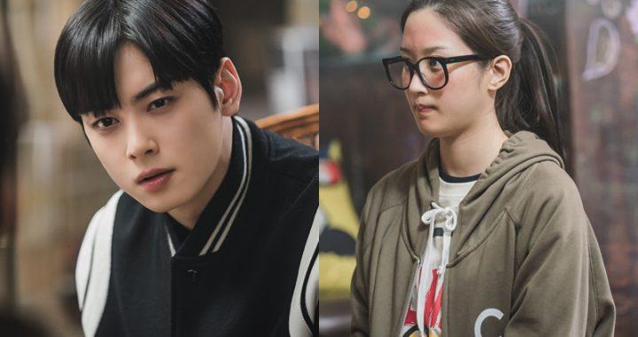 """ชาอึนอู(Cha Eun Woo) และมุนกายอง(Moon Ga Young) สนทนากันแบบส่วนตัวใน """"True Beauty"""""""