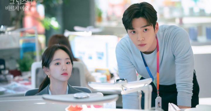 โรอุน(Rowoon) วง SF9 และวอนจินอา(Won Jin Ah) เป็นเพื่อนร่วมงานที่จะเปลี่ยนเป็นอะไรที่มากกว่านี้ในละครโรแมนติกเรื่องใหม่