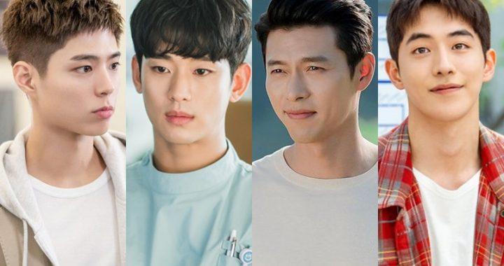 10 นักแสดงชายเกาหลีที่ดีที่สุดประจำปี 2020