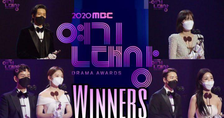 สรุปผลรางวัล 2020 MBC Drama Awards
