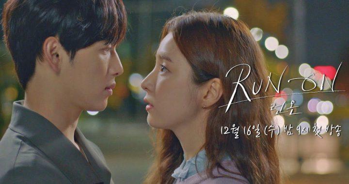 """อิมซีวาน(Im Siwan) และชินเซคยอง(Shin Se Kyung) ถูกห่อหุ้มด้วยโชคชะตาในตัวอย่างสำหรับละครเรื่องใหม่ """"Run On"""""""