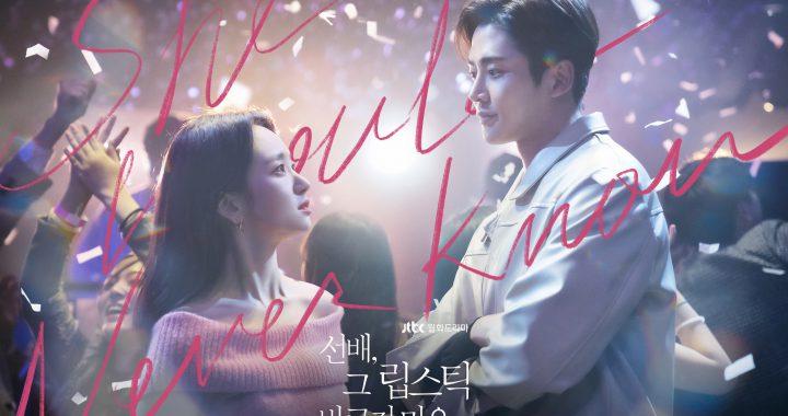 วอนจินอา(Won Jin Ah) และโรอุน(Rowoon) วง SF9 กับภาพที่งดงามในโปสเตอร์สำหรับละครโรแมนติกเรื่องใหม่
